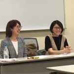 【中止になりました】第2回 ホタテ女子のお仕事座談会@江別